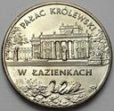 2 zł, złote 1995 Pałac Królewski w Łazienkach
