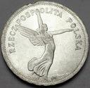 1. 5 złotych 1928 Nike bez znaku Bruksela PIĘKNA