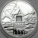 10 zł złotych 2008, Pekin otwór