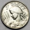 1 zł złoty 1925 Kobieta i kłosy, żniwiarka, PIĘKNA