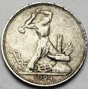 Rosja ZSRR CCCP Połtinnik 1924, 50 kopiejek