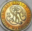 20000 zł 20.000 złotych 1991 Mennica