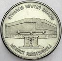 20000 zł złotych 1994 Mennica Nowy Gmach