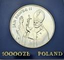 10000 zł złotych 1987 Jan Paweł II SREBRO