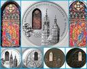 50 zł 700-lecie konsekracji kościoła Mariackiego