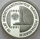 200000 zł złotych 1991 Targi Poznańskie