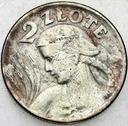 2 złote 1925 Kobieta i kłosy żniwiarka bez kropki